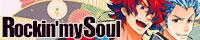 Rockin' my Soulバナー